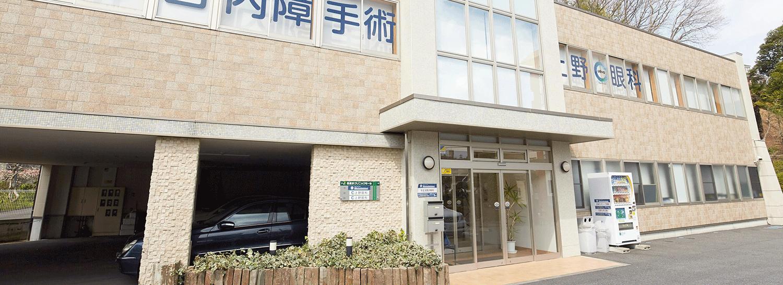 須田メディカルクリニック