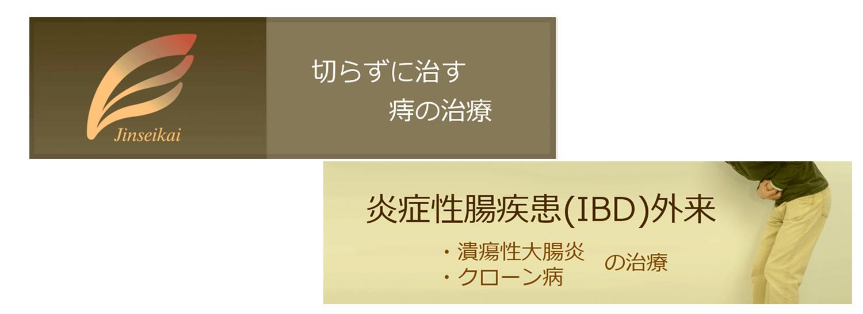 さむかわ富田クリニック