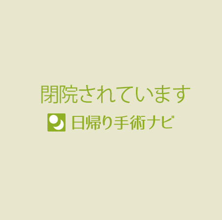 イケ忠診療部