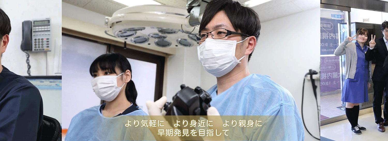 金沢外科胃腸科肛門科